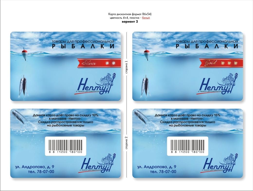 фото рыболовных визиток